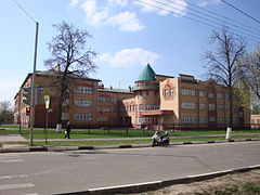 School 29 in Podolsk.jpg