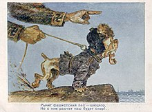 A Soviet propaganda postcard from 1940 featuring a small dog with a military uniform and a winter hat looking intensively over a shore and pulling on a leash. The collars on the hands holding the leash bear a swastika. The other hand is pointing assertively over the shore. The postcard says in Russian Cyrillic