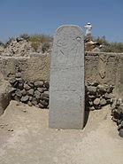 Scythopolis15 by Yukatan