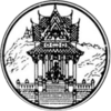 Official seal of Uthai Thani