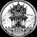 Seal Uthaithani.png
