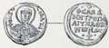 Seal of Sabas II, Metropolitan of Athens.png