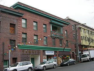 Family association - Gee How Oak Tin Family Association building, Seattle, Washington (photographed 2007).