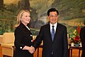 Secretary Clinton Meets With Chinese President Hu Jintao (7979555005).jpg