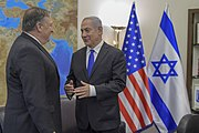 180px-Secretary_Pompeo_Speaks_with_Israe