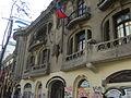 Sede Nacional del Colegio de Arquitectos de Chile 03.JPG