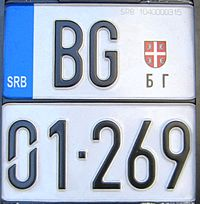 Serbia motorcycle license plate Beo Grad.JPG