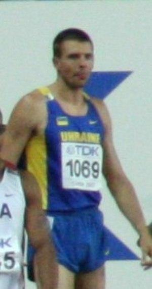 Serhiy Demydyuk - Serhiy Demydyuk in 2007