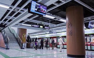 Shachong station Guangfo Metro station in Guangzhou