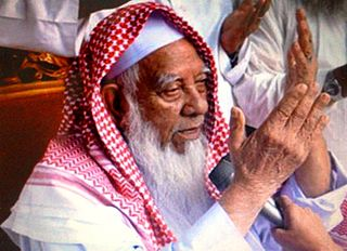 Shah Ahmad Shafi Bangladeshi Islamic scholar