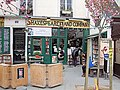 Shakespeare and Company Bookshop - Paris 2012-04-07 n2.jpg