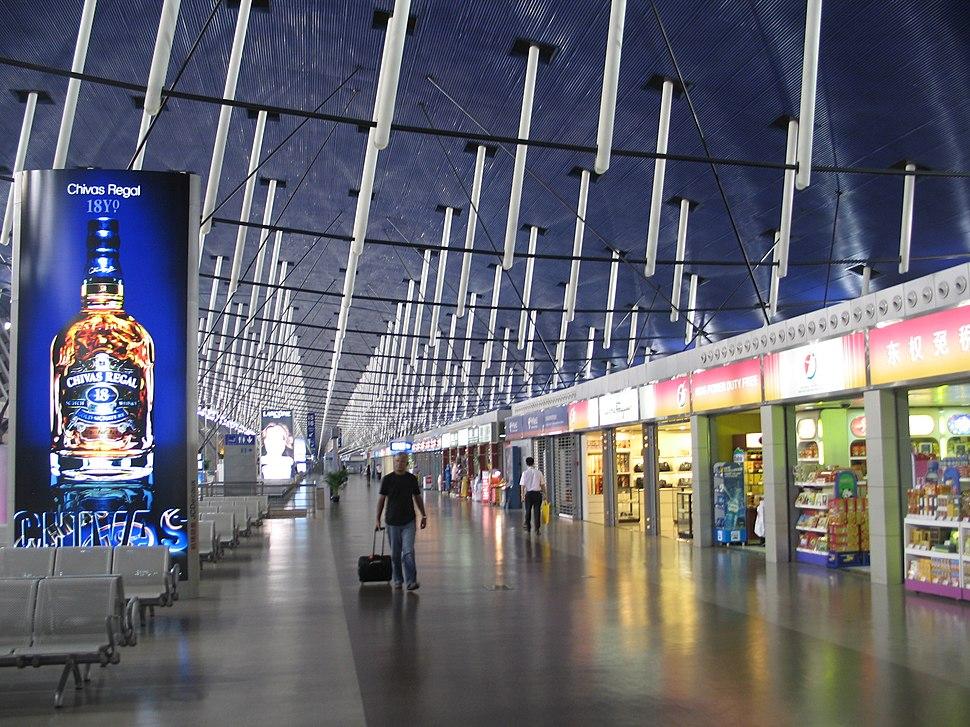 Shanghai Pudong International Terminal Night.JPG