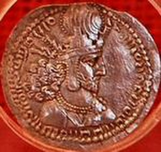 Battle of Barbalissos - A coin of king of kings Shapur I.