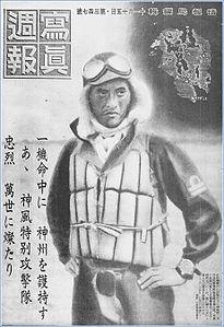 Shashin Shuho No 347.jpg