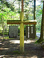 Shaw memorial chapel01s2048.jpg