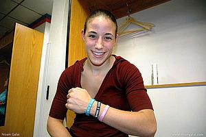 2005 Maccabiah Games - Shay Doron