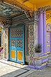 Sheetalnathji Jain Temple 02.jpg