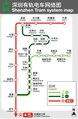 ShenzhenTramMap.pdf