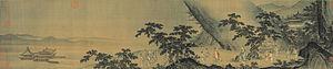 Guangchengzi - Shi Rui, Xuan Yuan Inquires of the Dao, National Palace Museum, Taibei