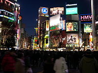 Shibuya at night.JPG