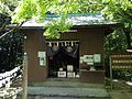 Shichifuku Shrine (No.1 of Okunomiya 8 Shrines) in Miyajidake Shrine.JPG