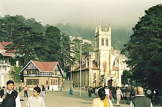 Shimla district - Ridge Shimla