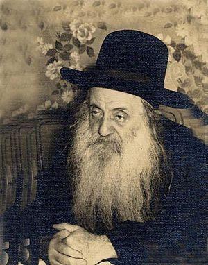 Amshinov (Hasidic dynasty) - Image: Shimon Sholom Kalish of Amshinov