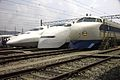 Shinkansen-0 300 700.JPG