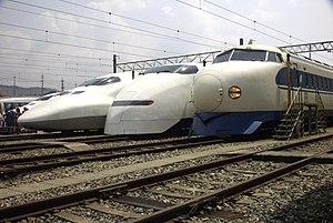 新幹線's relation image
