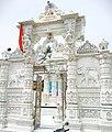 Shree Suswani Mata Mandir, Villupuram.jpg