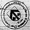 Siegel Hohengoehren.jpg