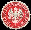 Siegelmarke Österreichische Gesandtschaft in der Türkei W0223639.jpg
