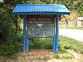 Sign At Entrance To Ranomafana National Park.jpg