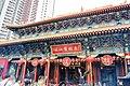 Sik Sik Yuen Wong Tai Sin Temple 14.JPG