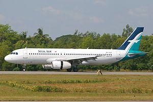 SilkAir - SilkAir at Yangon International Airport.