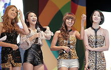 Description de l'image  Sistar on October 2, 2011.jpg.