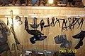 Skärgårdsmuseet, några handverktyg för en skomakare. - panoramio.jpg