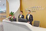 SkyTeam Lounge in Beijing (22849029718).jpg