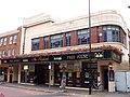 Skylark, South Croydon, CR0 (2770051827).jpg