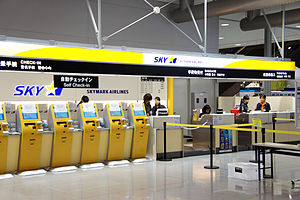 Skymark Airlines Check-in Counter.JPG