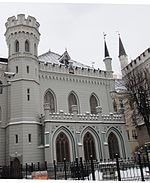Small guild (Riga).JPG