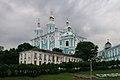 Smolensk Cathedral3.JPG