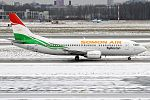 Somon Air, EY-555, Boeing 737-3Y5 (31159939822) (2).jpg