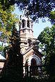 Sosnowiec-cerkiew św. Wiery.jpg