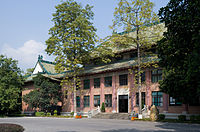 South China University of Technology Building No 12.jpg