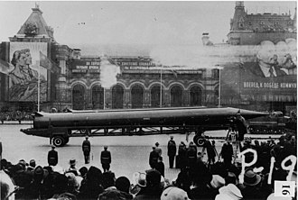 Cuban Missile Crisis - Soviet R-12 intermediate-range nuclear ballistic missile (NATO designation SS-4) in Moscow
