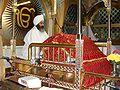 Sri Guru Granth Sahib.jpg