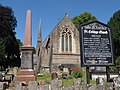 St. Catwg's Church, Pentyrch - geograph.org.uk - 2486708.jpg