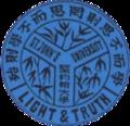 St. John's University Shanghai logo.png