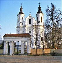St Andrew's Church, Slonim.jpg